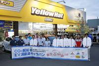 yellowhat20080623_4410.jpg