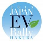 Japan EV Rally Hakuba 2015 開催のお知らせ!
