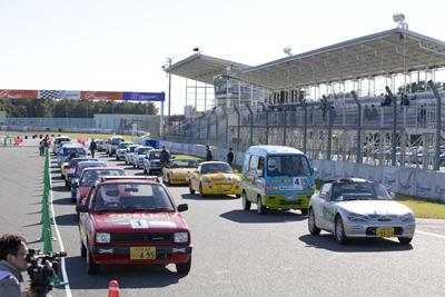 日本EVフェスティバル2010