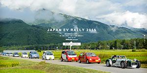 Rally 2015