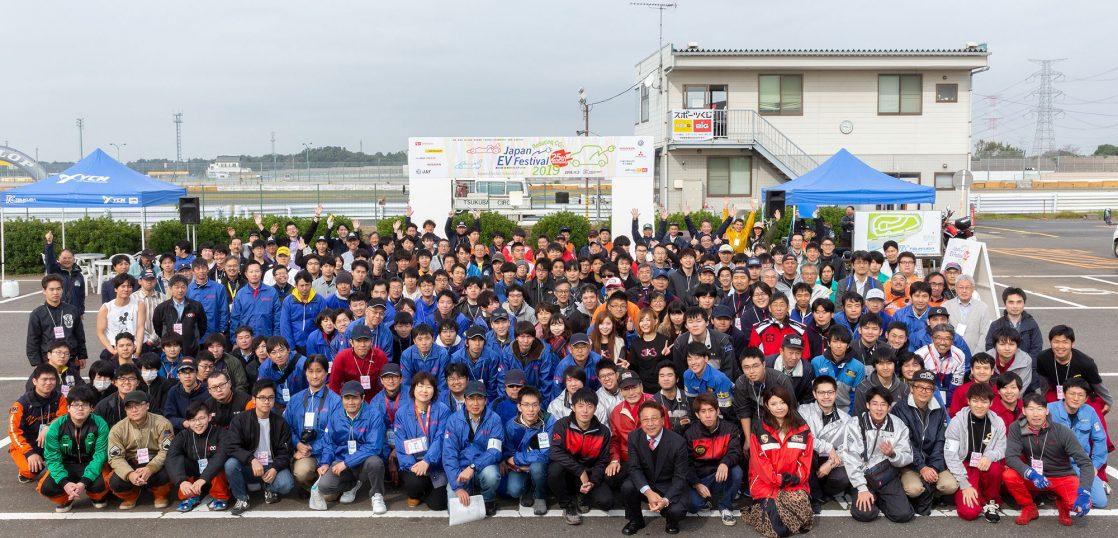 Japan EV Festival 2018 競技結果レポートを公開しました