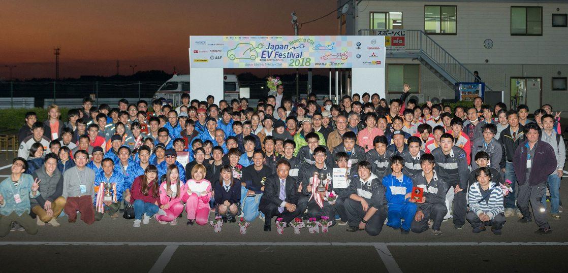 電気自動車の祭典! Japan EV Festival 2019 の見どころ